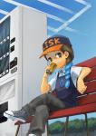LSIK.png