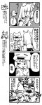 monakoji2.jpg