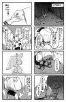 monakoji5.jpg